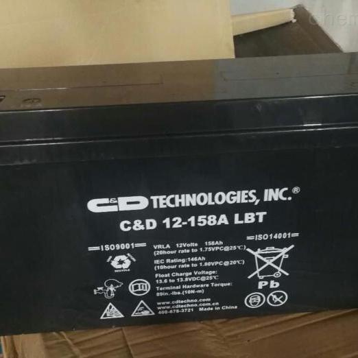 大力神蓄电池CD 12-158A LBT厂家报价