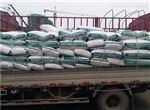 安慶市發泡混凝土短纖維價格