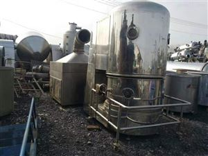 闲置二手150型高效沸腾干燥机工作原理