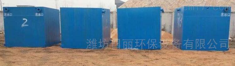 石嘴山市酿酒污水设备优质生产厂家