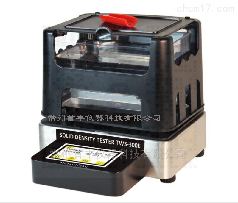 瑪芝哈克TWS-600E固體視密度測試儀