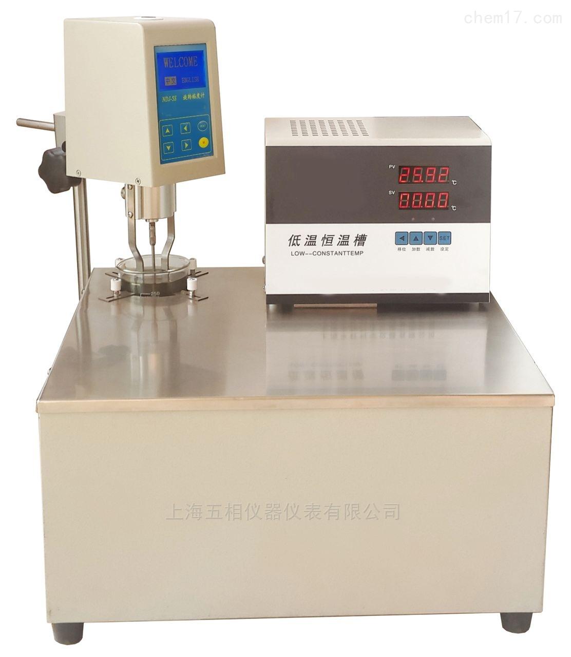 粘度计专用低温恒温槽