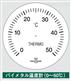 直径75  0-50℃ 山本计器密闭型 室外温度计