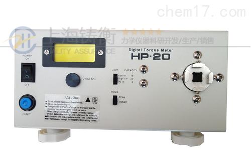 供應0-500N.m電池螺絲刀扭力測試儀 檢測電池螺絲刀用的扭力儀