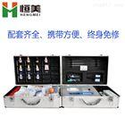 HM-FC  有机肥检测仪厂家价格