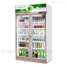 智能货柜/饮料柜用高精度数字称重传感器