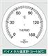 山本计器直径100 0-150℃ 室外金属温度计