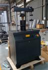YAW-300E  微机控制全自动抗压抗折试验机