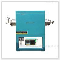LTYG-16-801600℃真空气氛管式炉 抽真空通气体