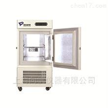 MDF-60V50立式超低温保存箱
