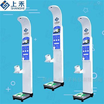 SH-800A便捷式身高体重血压测量仪医用体检量高血压