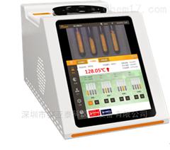 MP490全自动视频熔点仪+打印机MP490