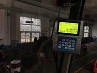 礦石場50鏟車加裝稱重/3050型裝載機電子秤