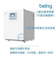 BPN-RHP系列气套式二氧化碳培养箱