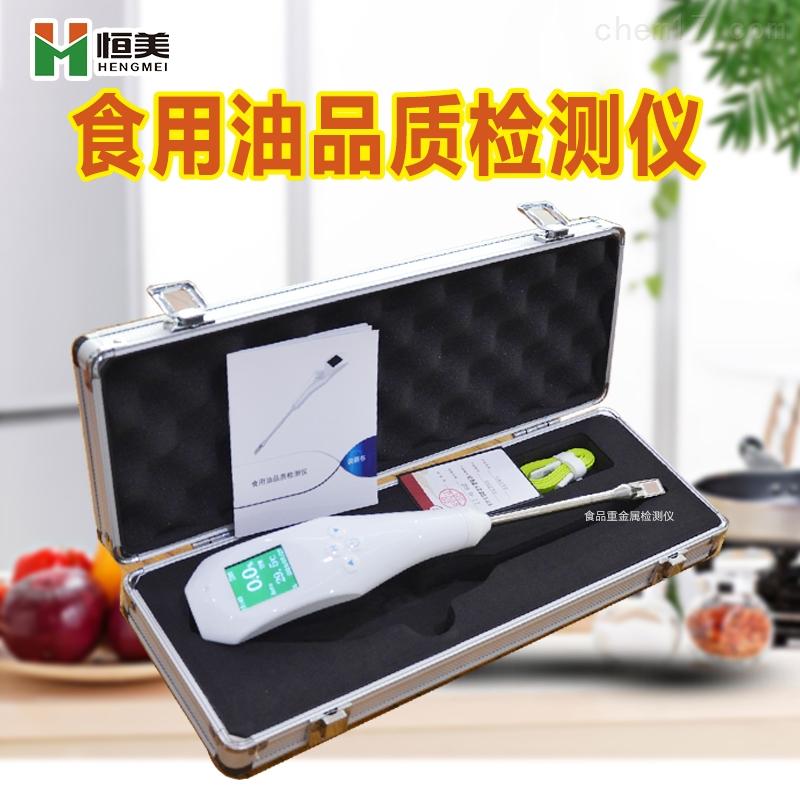 HM-SYP 高质量食用油品质检测仪 品牌
