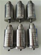 SG-4型压电加速度传感器