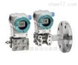 SITRANS P500西门子Siemens传感器压力变送器