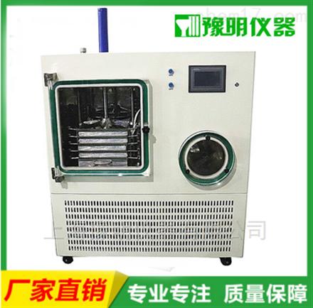 原位冷冻干燥机LGJ-100F(硅油加热)压盖型