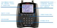 奧立龍離子濃度測量儀訂購信息