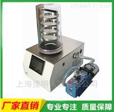 冷凍干燥機(LGJ-10A 普通型)
