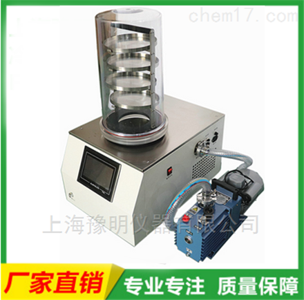 冷冻干燥机(LGJ-10 多歧管压盖型)