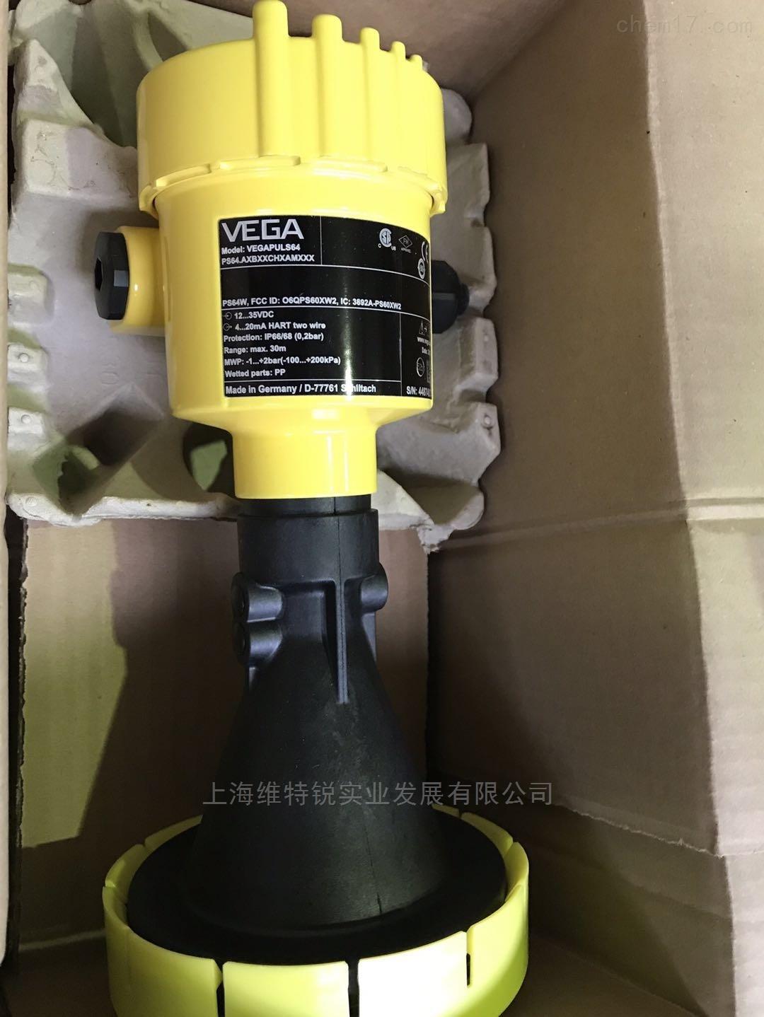 原装进口vega传感器PULS68DXEFK2VDMAX