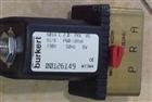 专业销售德国burkert电磁阀0131型