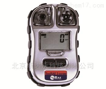 现货供应美国华瑞PGM-1700硫化氢气体检测仪