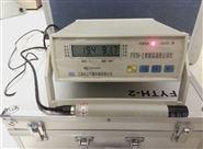 上海风云气象FYTH-2数显温湿度记录仪