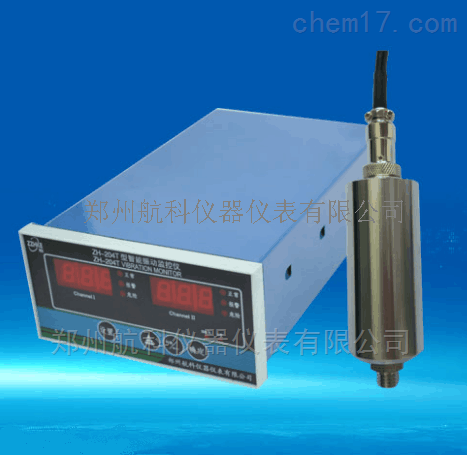 ZYB3042型胀差监视仪