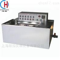 HXC系列多点磁力搅拌低温槽
