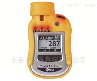 供应华瑞PGM-1860硫化氢气体检测仪 H2S