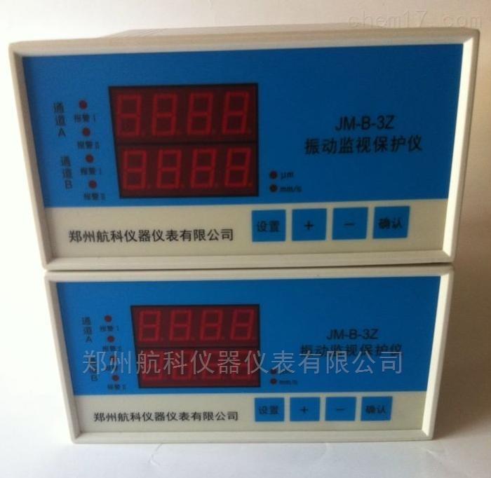 ZH2000可编程监视仪
