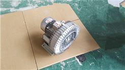 200W铝合金漩涡式气泵