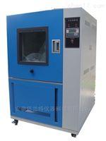SC-015沙尘试验箱