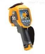 Fluke Ti450 SF6美国福禄克FLUKE气体检漏热像仪