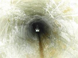 UVCIPP紫外线光固化式管道非开挖修复技术