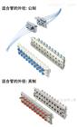 日本SMC方形多管对接式接头