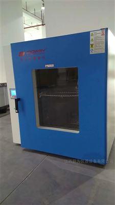 巨为仪器精密型台式高温烘箱高温烤箱试验箱