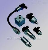 德国Honsberg压力传感器原装正品