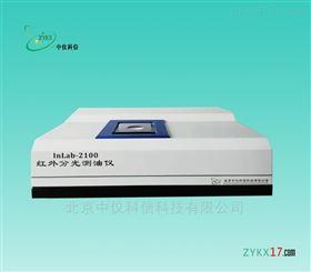 InLab-2100红外分光测油仪
