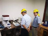 烘干法硫酸铁水分仪使用手法