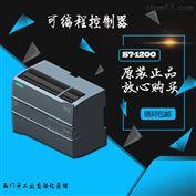西门子S7-1200SM1223输入输出模块