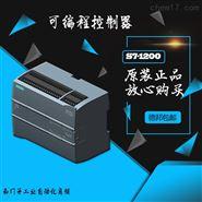 西門子6ES7215-1HG40-0XB0