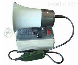 MLT-988型移動式礦山警報器