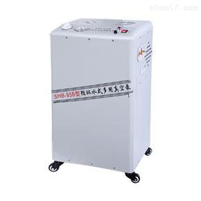 SHZ-95B立式SHZ-95B循环水式多用真空泵