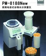 日本KTEE PM-8188谷物水分測定儀