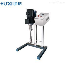 上海沪析 HR-90Z中试高剪切分散乳化机