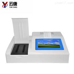 YT-Y12亚硝酸盐测定仪价格