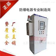 污水處理控制設備專用不銹鋼防爆正壓柜